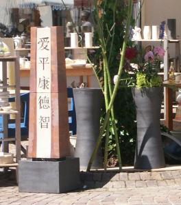 Brunnen Die 5 Elemente und konkave Vasen