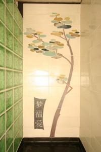 Dusche Untermünkheim Glasbausteine Baum